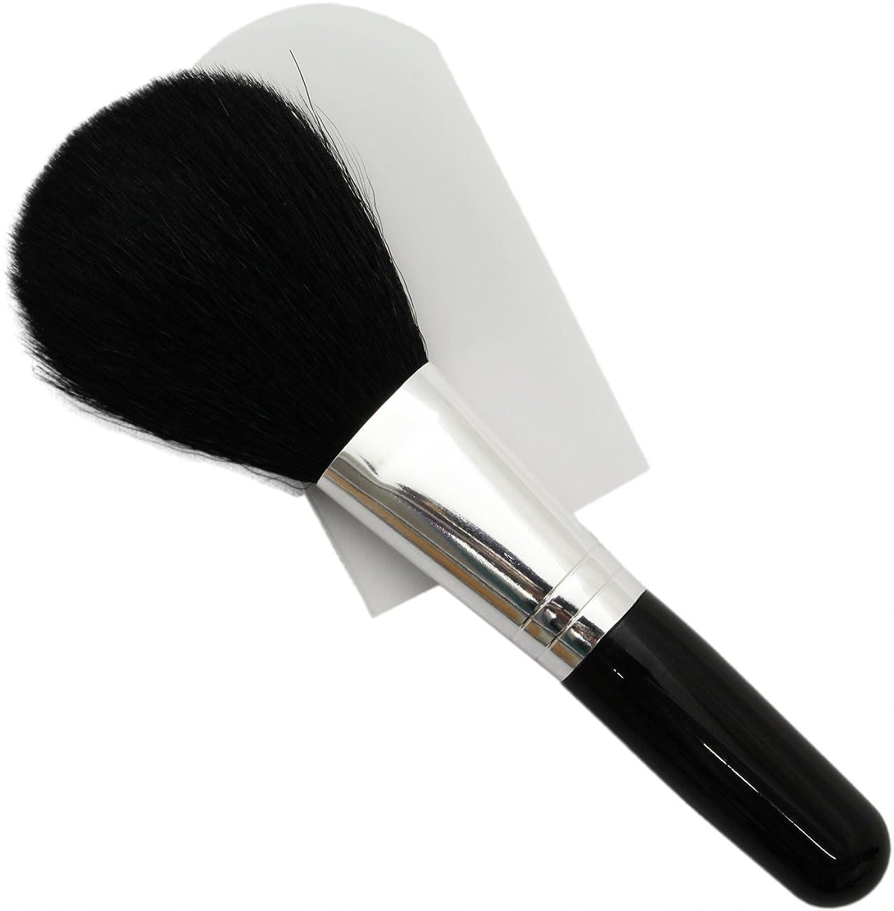 乱用回路予備熊野筆 メイクブラシ KUシリーズ パウダーブラシ 山羊毛