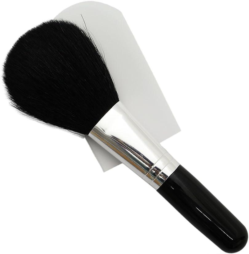作曲する文句を言うビルダー熊野筆 メイクブラシ KUシリーズ パウダーブラシ 山羊毛