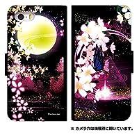 スマホケース 手帳型 アイフォン5sケース 0114-E. 蝶と桜 iphone5s ケース 手帳型 [iphone5s] アイフォンファイブエス スマホゴ