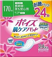 日本製紙 ポイズ 肌ケアパッド スーパー24枚 お徳パック x9個 x1ケース Japan