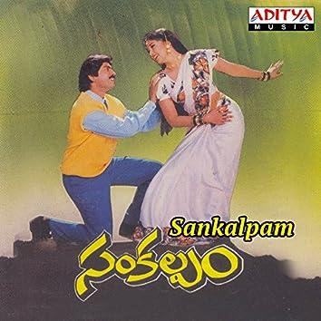 Sankalpam (Original Motion Picture Soundtrack)