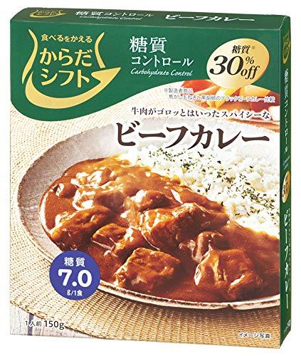 宮島醤油 からだシフト 糖質コントロール ビーフカレー 150g×5個