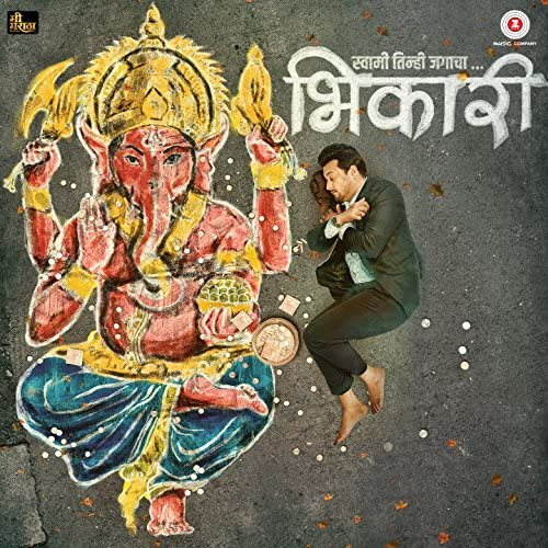 Milind Wankhede & Vishal Mishra