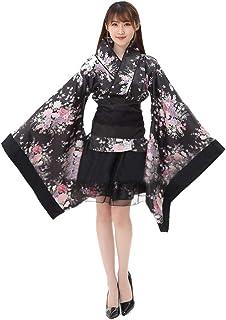 Mujeres Traje de Criada Tradicional Japonesa Kimono Flores