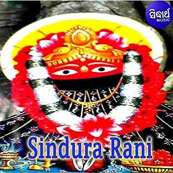 Sindura Rani