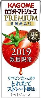 カゴメ トマトジュースプレミアム 食塩無添加 195ml×24本