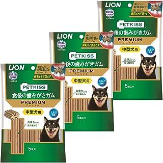ライオン (LION) ペットキッス (PETKISS) 犬用おやつ 食後の歯みがきガム プレミアム 5本入×3個パック (まとめ買い)
