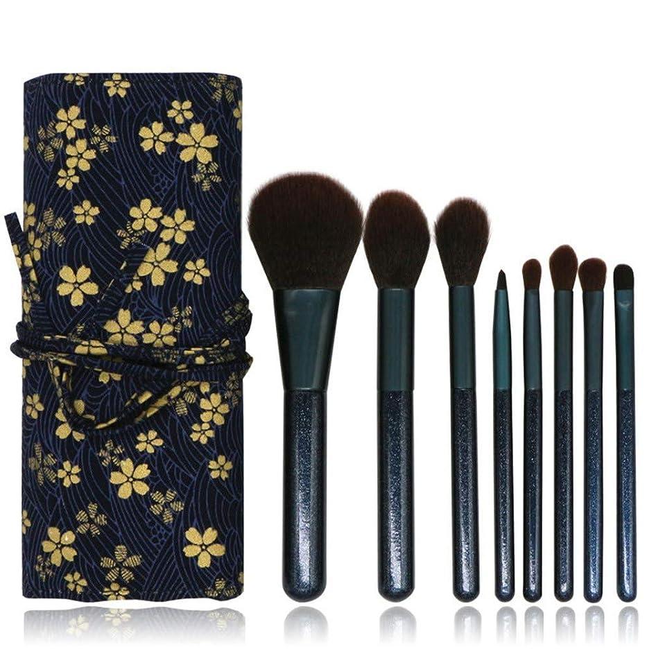 災害予算支払うAkane 8本 人気 超綺麗 ゴージャス 高級 気質的 花柄 ポーチ付き 美感 おしゃれ 上等 柔らかい たっぷり 多機能 激安 日常 仕事 Makeup Brush メイクアップブラシ 9854