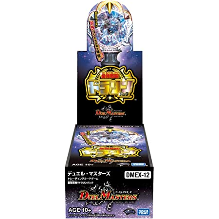 デュエル・マスターズ TCG DMEX-12 最強戦略 !! ドラリンパック DP-BOX