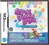 Space Puzzle Bobble [Japan Import] [Nintendo DS] (japan import)
