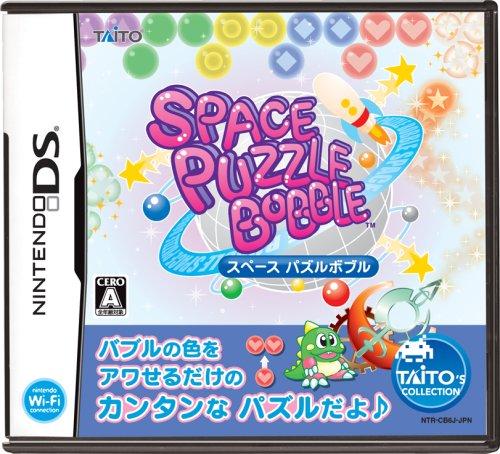 Space Puzzle Bobble[Import Japonais]