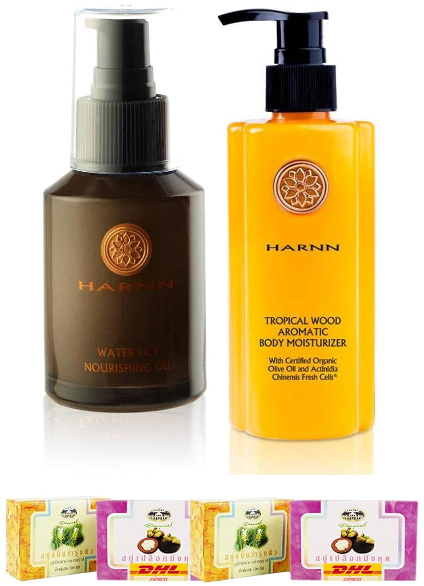 Set Our shop OFFers the OFFicial site best service A98 Harnn WATER LILY NOURISHING A GEL 55 TROPICAL WOOD