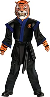 tiger ninja costume