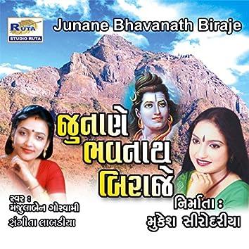 Junane Bhavanath Biraje