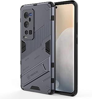جراب XINKOE لهاتف Vivo X60 Pro Plus، [حامل عمودي وأفقي] [مضاد للسقوط] [نمط فارق] [حماية الكاميرا] - رمادي