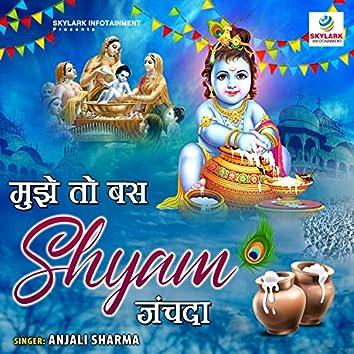 Mujhe To Bas Shyam Jachta