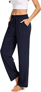 ARRIVE GUIDE Womens Sweatpants Wide Leg Athletic Lounge Pajama Workout Running Yoga Pants with Pockets