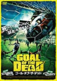 ゴール・オブ・ザ・デッド [DVD] image