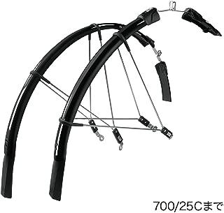 SKS Raceblade Long Bicycle Fender Set