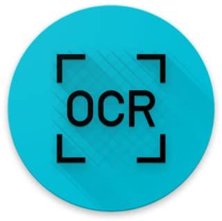 iris ocr software