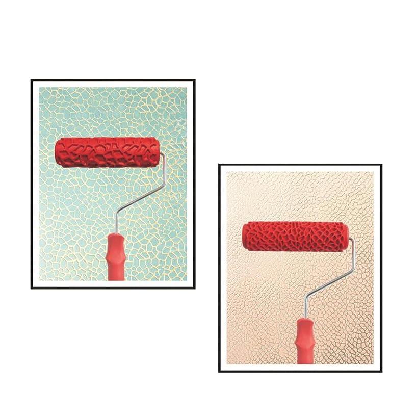 標準遮る粘液多種選べる 2個セット 7 インチ エンボスパターン ローラーブラシ 塗装ローラー - 7#