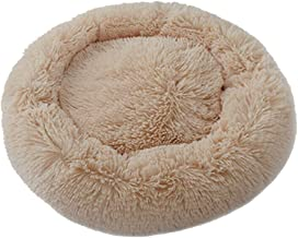 feelingood Pet Dog Cat Calming Bed Round Nest Warm Soft Plush Comfortable for Sleeping Winter