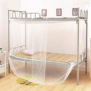 Jiawu Moustiquaire, auvent de lit de dortoir étudiant, moustiquaire de Rideau de lit superposé pour Une Personne, auvent d...