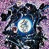 舞台 劇団シャイニング from うたの☆プリンスさまっ♪ 天下無敵の忍び道 オリジナルサウンドトラック&レビューソングコレクション