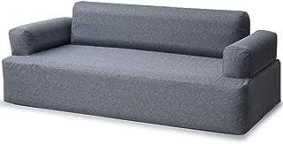 山善 空气沙发 充气沙发 【单人座/双人座/三人座】灰色