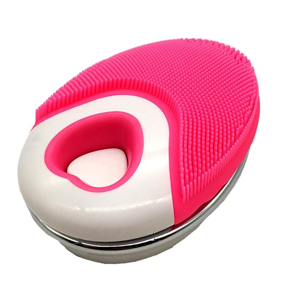 ダイジェスト子羊懺悔電気シリコーンクレンジング器具、家庭用洗顔器具、ワイヤレス充電毛穴クリーナー、超音波クレンジングブラシ