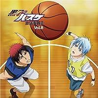 ラジオCD「黒子のバスケ 放送委員会」vol.8