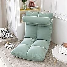 كرسي قابل للطي للأرضية كرسي كرسي قابل للتعديل 5 أوضاع كرسي أرضية محمول كسول أريكة للأطفال البالغين غرفة المعيشة غرفة النوم...