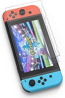 2枚入り Nintendo Switch 保護フィルム YOSH ガラスフィルム ブルーライト95%カット 硬度9H 高透過率0.26mm 飛散防止 指紋防止 気泡ゼロ ニンテンドー スイッチ 液晶 画面 保護 シート 2枚