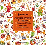 Annual Events in Japan Autumn and Winter