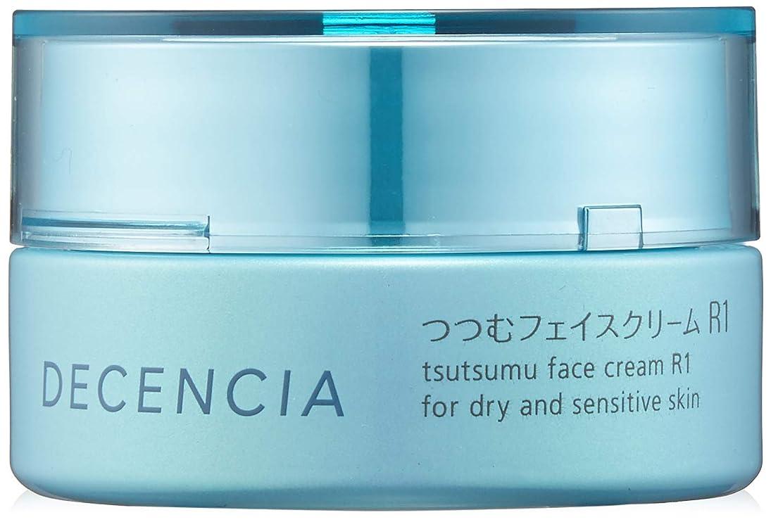 ドーム冷酷な倫理DECENCIA(ディセンシア) 【乾燥?敏感肌用クリーム】つつむ フェイスクリーム R1 30g
