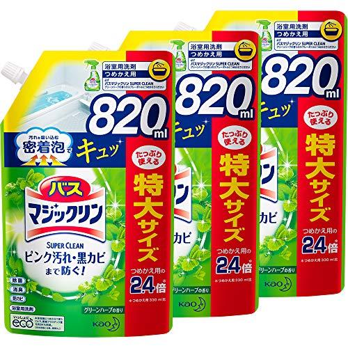 【Amazon.co.jp 限定】【まとめ買い】バスマジックリン 風呂洗剤 泡立ちスプレー SUPERCLEAN グリーンハーブの香り 詰め替え 大容量 820ml*3個