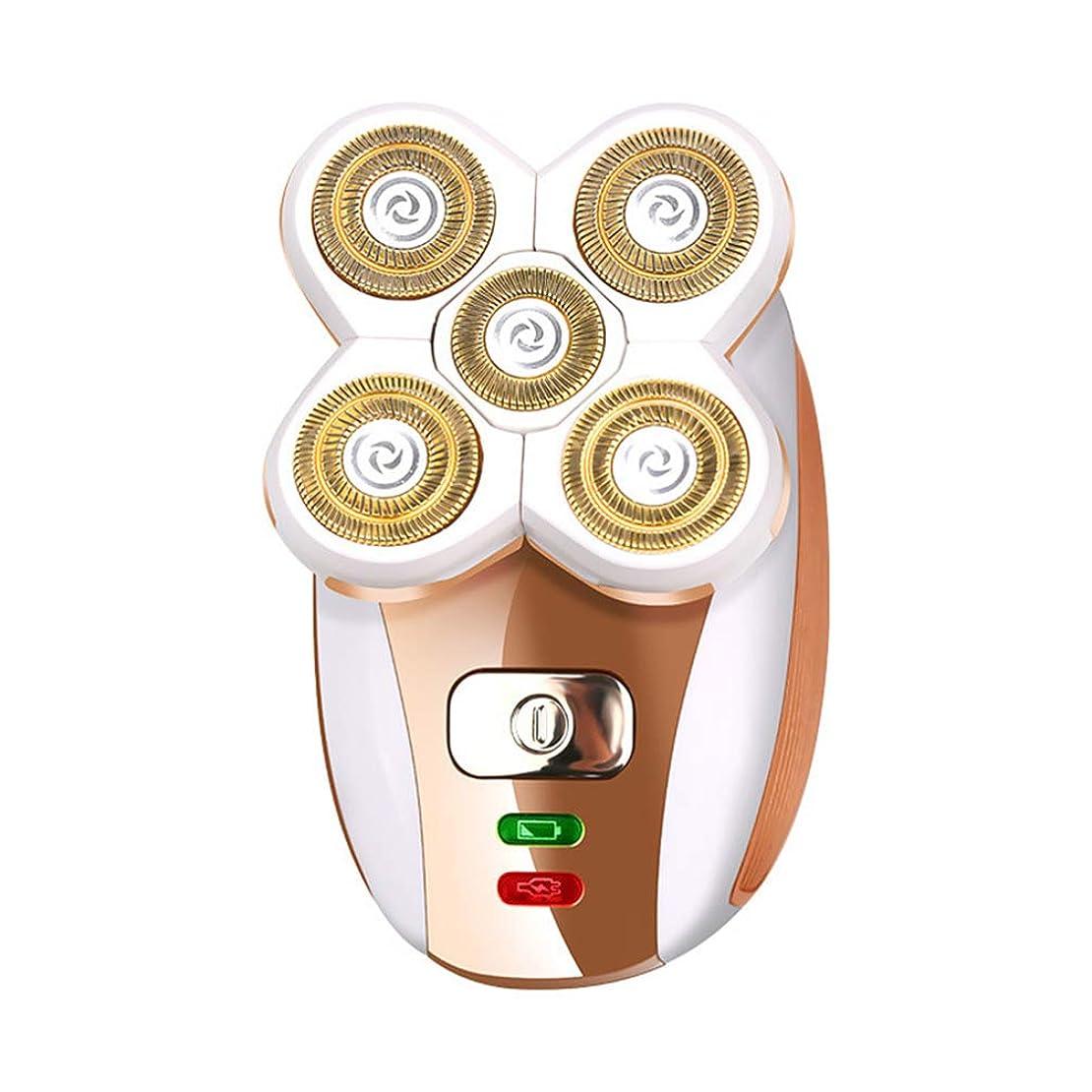 責任者オーストラリア乱雑なLurrose Women USB Electric Razor Hair Removal Epilator Body Hair Shaver for Ladies Girls