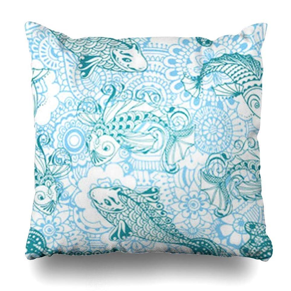 真剣に柔らかさこれまで投げる枕カバー青中国の魚抽象的でアジアを装飾した深みのある東洋の手ヘナ家の装飾ソファ枕スクエアサイズ18 * 18インチクッションケース