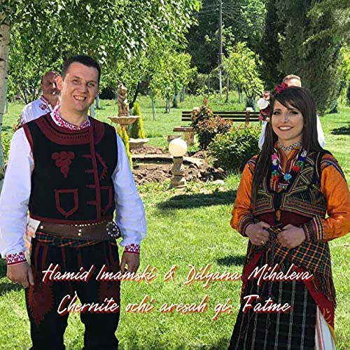 Hamid Imamski & Dilyana Mihaleva