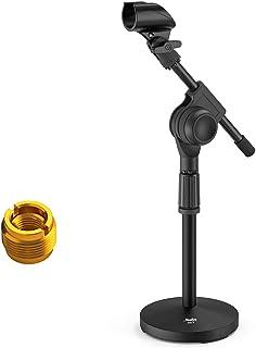 Moukey マイクスタンド 卓上 ギア固定 ブームアーム 9.5mm&15.8mmアダプター 台座直径14cm 進化版 MMs-5