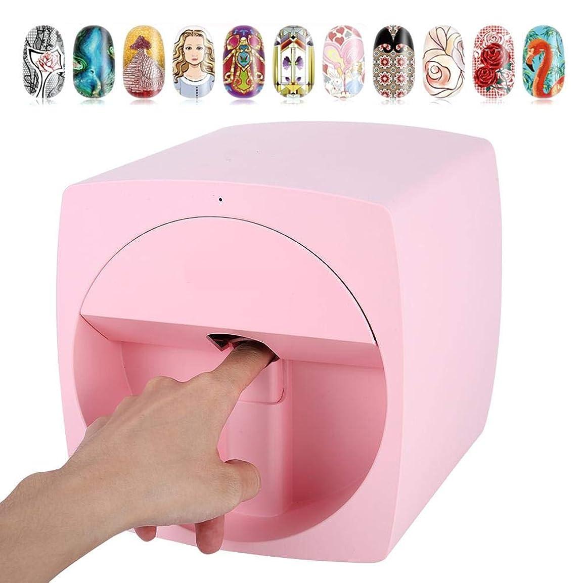ウガンダメキシコ腰DIYキット Mugast デジタルモバイル ネイルアートプリンター ポータブル3Dスマート 35秒急速度 安全性 高級感 美しい爪のために 電動 ネイル機器 初心者対応 ピンク(USプラグ)