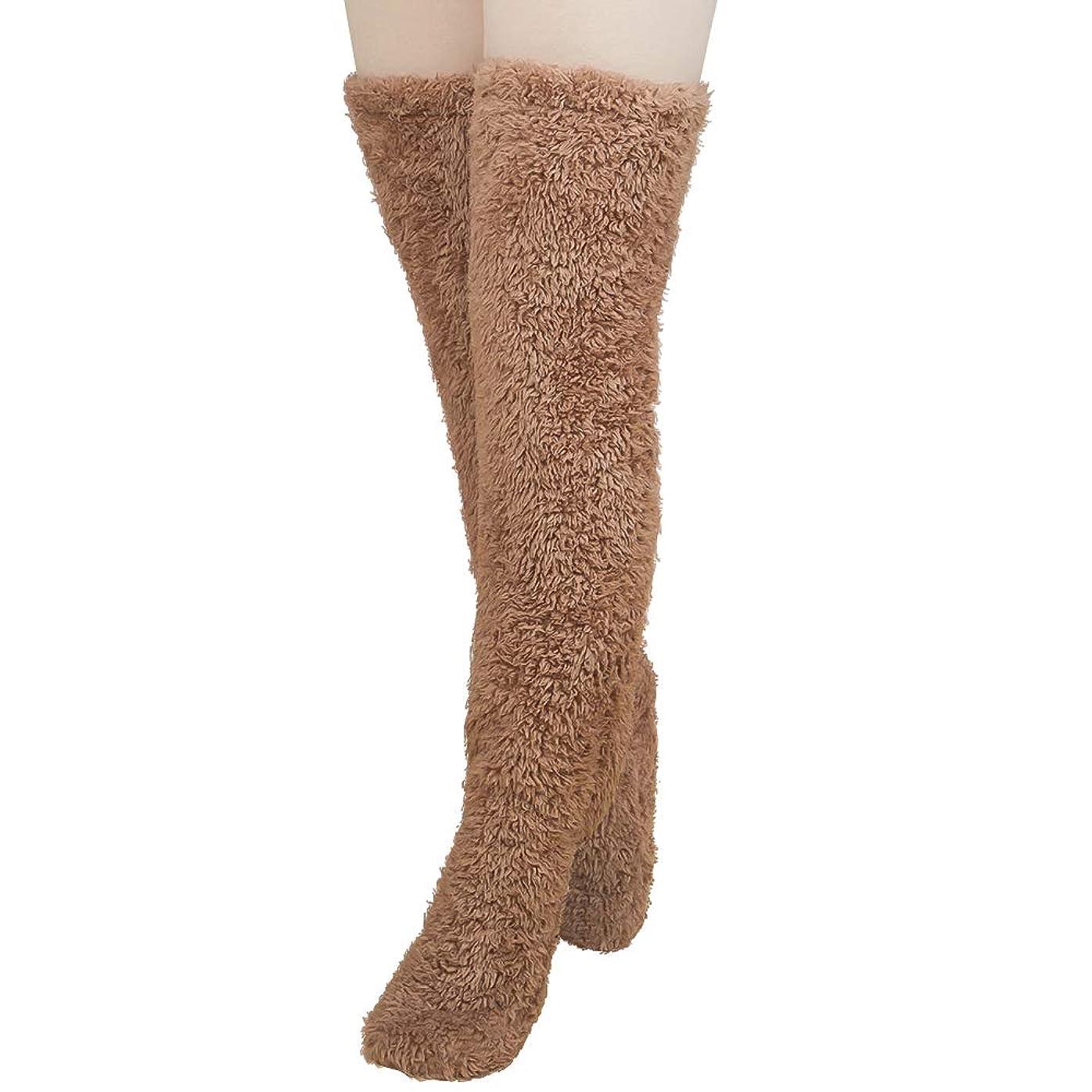 クッションデコレーションクリームMiuko 足が出せるロングカバー 極暖 レッグウォーマー ふわふわ靴下 ロングソックス 冷えとり靴下 毛布ソックス 冷え対策 防寒ソックス あったか 超厚手 男女兼用