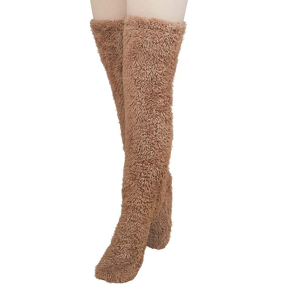 直径適応的簡単なMiuko 足が出せるロングカバー 極暖 レッグウォーマー ふわふわ靴下 ロングソックス 冷えとり靴下 毛布ソックス 冷え対策 防寒ソックス あったか 超厚手 男女兼用