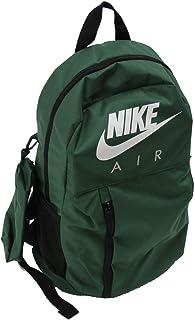 Nike Elemental GFX Backpack For Kids - NKBA5767-323 (NKBA5767-323)