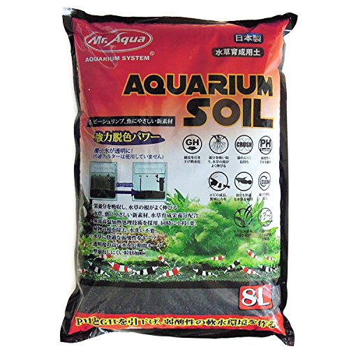 Mr. Aqua N Mar 068 Fine Pet Habitat Water Plant Soil