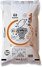 千葉県産粒すけ10kg(5kg×2)