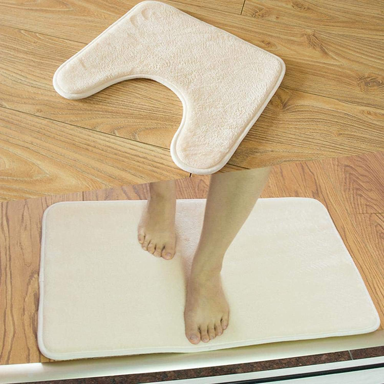 WEILIVE Soft Shag Shag Shag Saug- und Rutschfeste WC-Sitzmatte U-Pad zweiteiliges Badezimmer Duschmatte Badezimmermatte (Farbe   B) B07P8NVJWK 8fe85f