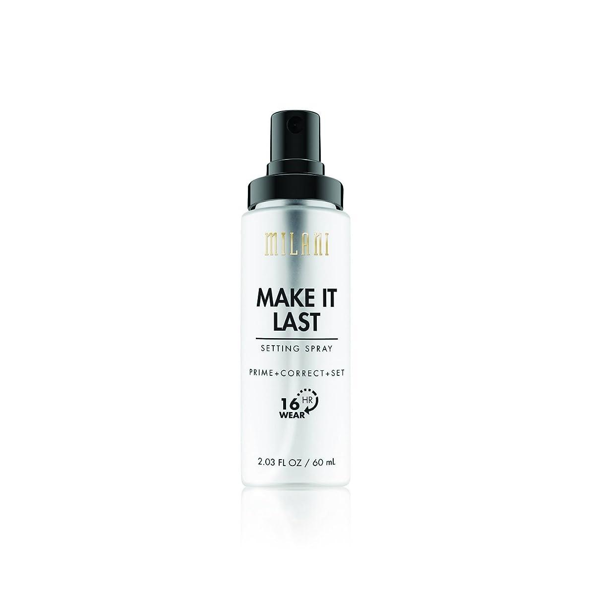 観光に行く僕の行商MILANI Make It Last Setting Spray - Prime + Correct + Set (並行輸入品)