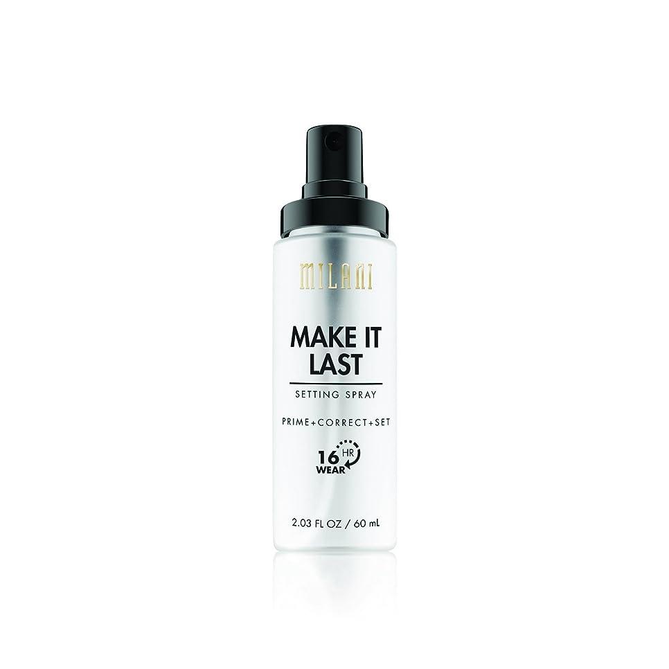 土砂降り値侵入するMILANI Make It Last Setting Spray - Prime + Correct + Set (並行輸入品)