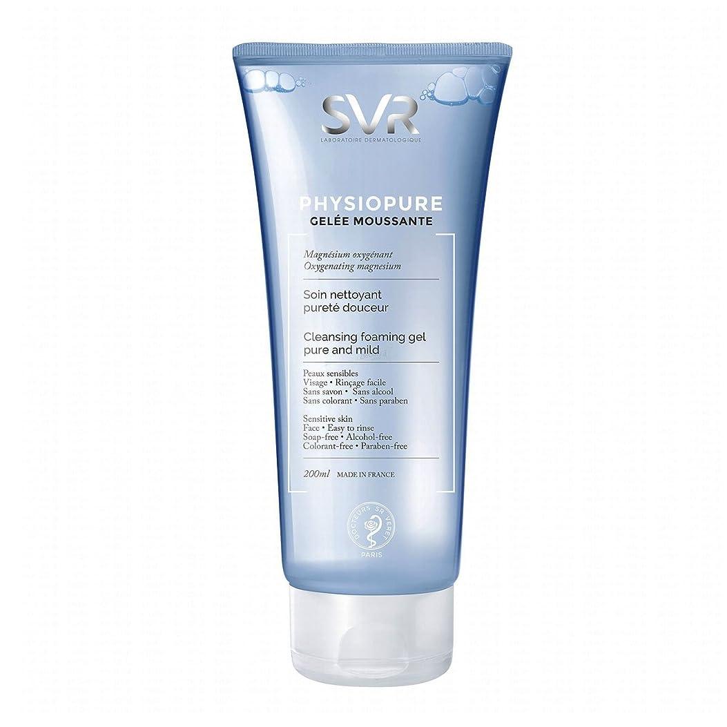 発生する飢補助Svr Physiopure Cleansing Foaming Gel 200ml [並行輸入品]
